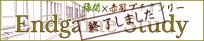 黒子のバスケ 緑間×赤司 プチONLY【Endgame Study】